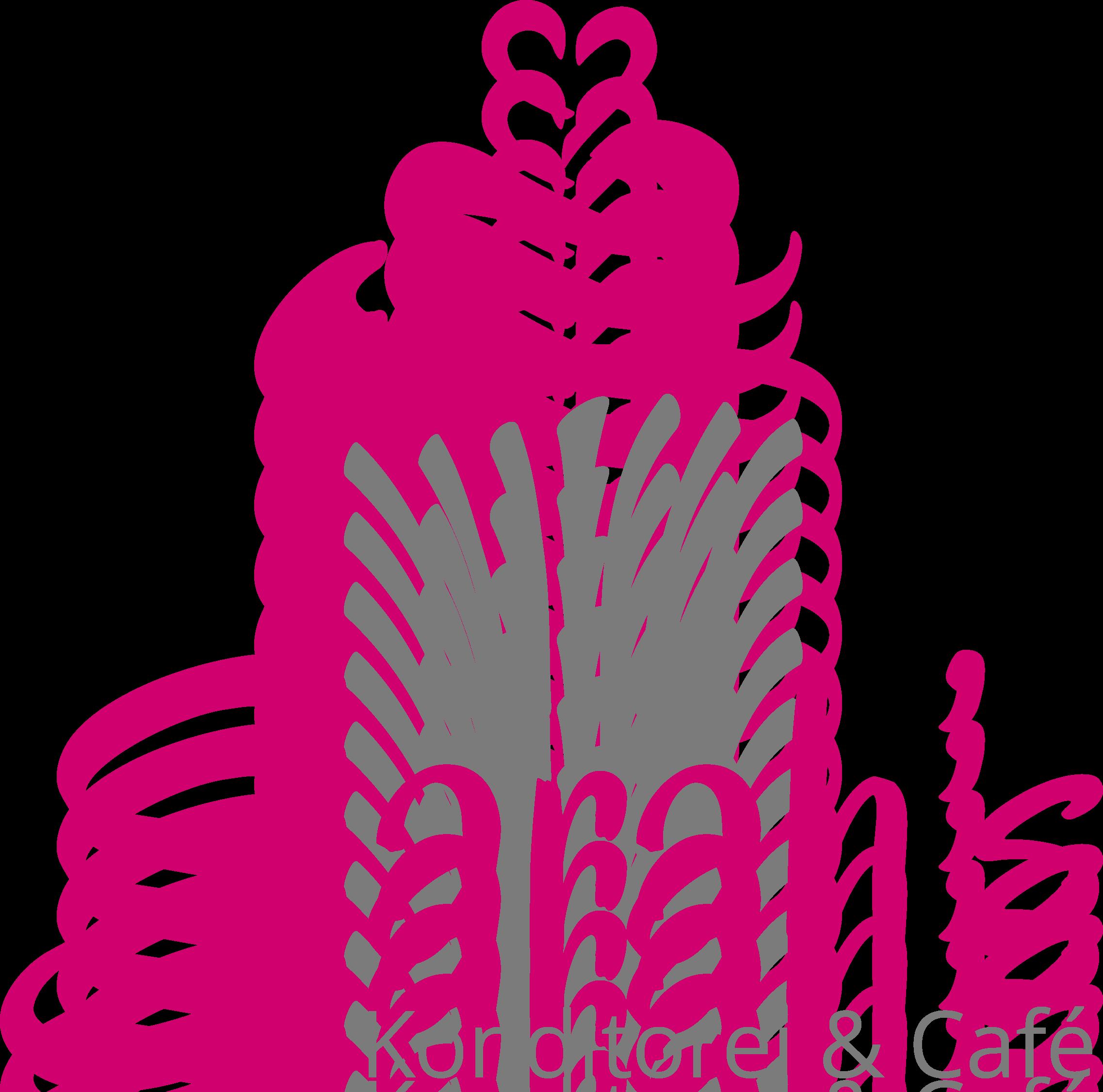 Sarahs Konditorei Logo